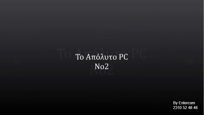 apoluto_gaming_pc
